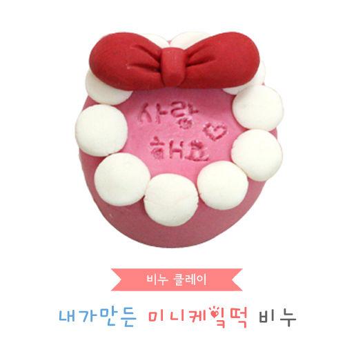 비누클레이 - 미니케익떡비누(10인용세트)