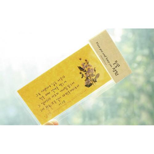 들꽃정원 수제 성경말씀 카드(10종 택1)