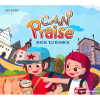 CAN Praise 9집 - Back to Basics (CD)