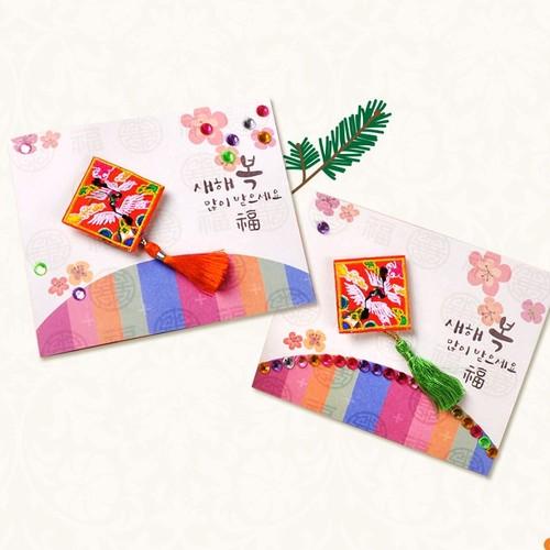 [아트랄라] 신년카드만들기(5인용)