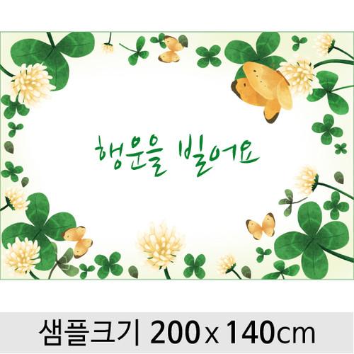 봄배경현수막-082  ( 200 x 140 )