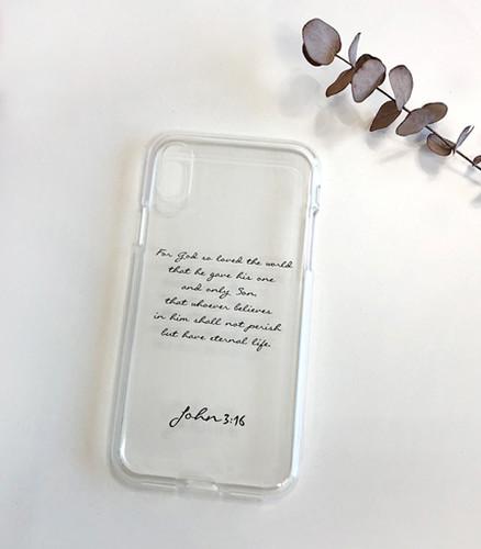 성경 말씀케이스_[요한복음 3장16절] 젤리케이스