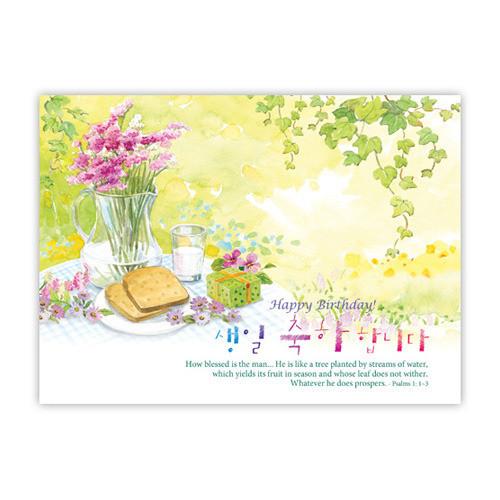 700카드-생일축하/토스트(10매) NKC716