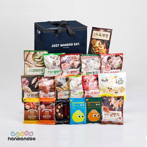 NEW&HOT한 만두 한만두 선물세트 5번