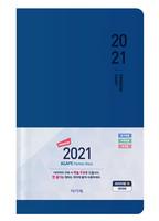 2021 아가페 파트너 다이어리 - 대 프리미엄(네이비)