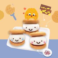 요리하는떡카소 앙큐트찹쌀파이 만들기 쿠킹박스
