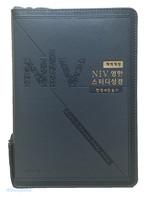 개정 NIV 영한 스터디성경 중 합본(색인/친환경PU소재/지퍼/그레이)