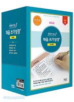 본문이 있는 채움 쓰기성경 스탠다드 중 세트 (전4권)