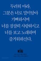 메시지 미니북 - 요나 · 미가 · 나훔 · 하박국 · 스바냐 · 학개 · 스가랴 · 말라기