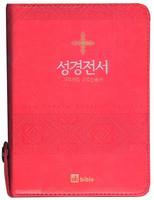 오케이바이블 성경전서 합본(색인/이태리신소재/지퍼/핑크/NKR63TH)