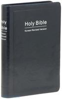 Holy Bible 개역한글판 성경전서 중 단본 (색인/무지퍼/청색/72HB)