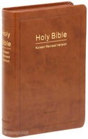 Holy Bible 개역한글판 성경전서 소 단본 (색인/무지퍼/다크브라운/62EHB)
