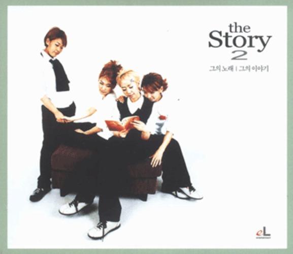 The Story 2 - 그의 노래 | 그의 이야기 (4CD)