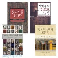 부흥과개혁사 청교도 관련 세트 (전5권)