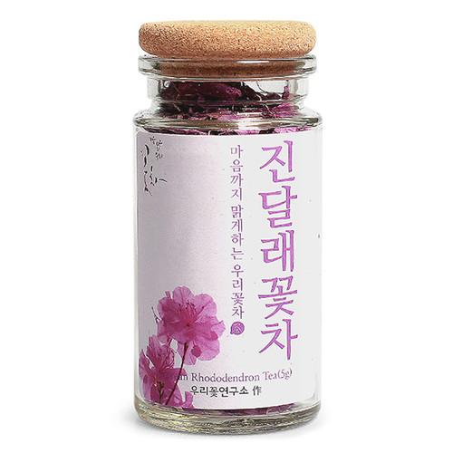 미니 진달래꽃차 5g /꽃차