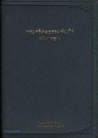 태국어 성경 (THSV62PL)