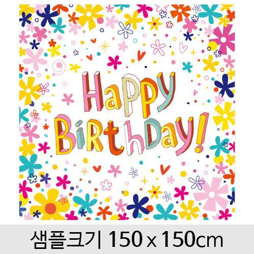 생일현수막-178 ( 150 x 150 )