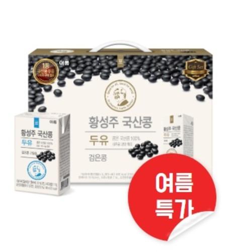 황성주 국산콩 두유 190ml 세트(검은콩 24입+고칼슘 24입)