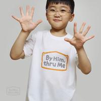 갓피플 반팔 티셔츠 - 하나님이 나를 사용하세요 (아동용)