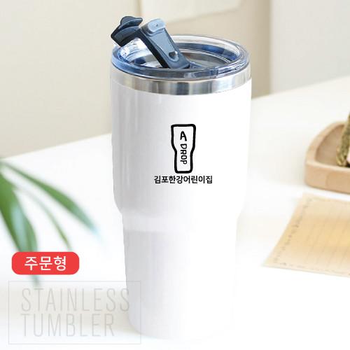 ★캠프코리아★ 100개이상 [주문형] 스텐텀블러14.어드롭 휴대용보틀(450ml)