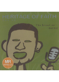 믿음의 유산 - Heritage of Faith (MR CD)