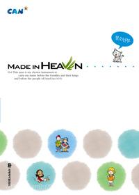 Made in Heaven - Can성경공부(청소년부/학생용)