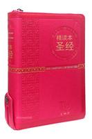 중국어 톰슨 주석성경 중단본 (간체자/색인/지퍼/이태리신소재/분홍)
