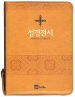 오케이바이블 성경전서 합본(색인/이태리신소재/지퍼/옐로우/NKR63TH)