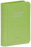 Holy Bible 개역한글판 성경전서 미니 단본 (색인/무지퍼/연두/42HB)