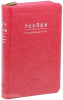 Holy Bible 개역한글판 성경전서 소 단본 (색인/지퍼/핑크/62EHB)