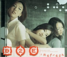 B2E - Refresh (CD)