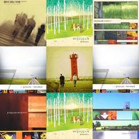 꿈이있는자유 찬양세트 (7CD)