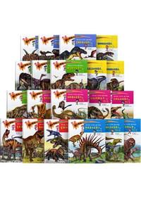 [한국가우스]쿵쿵 살아 숨쉬는 대륙의 공룡들(전20권)