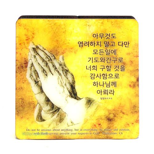 미니액자 - 기도손2(소) K-0077