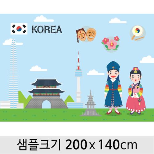 세계여러나라현수막(한국)-021  ( 200 x 140 )