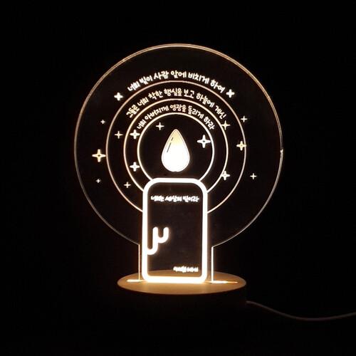 고급 비취우드 LED 무드등 홀리 램프 _ 세상의 빛이라