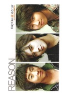 Reason 1집 Only One (Tape)