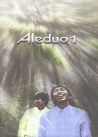 알레듀오 - ALEDUO FIRST C.C.M. ALBUM (Tape)