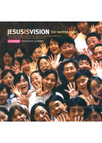 Jesus is Vision - Live Worship Praise (CD)