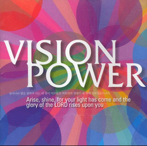 Vision Power 1집 - I am a Light of the World(CD)