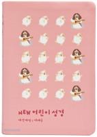 NEW 어린이성경 중단본 (무지퍼/색인/친환경PU소재/핑크)