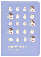 NEW 어린이성경 중단본 (무지퍼/색인/친환경PU소재/블루)