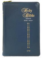 Holy Bilbe 성경전서 고급 중 합본 (색인/지퍼/천연양피/네이비/NKR73SS)