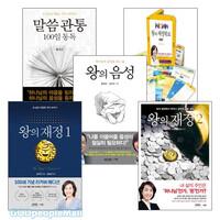 NCMN 홍성건, 김미진 공저 도서 세트(전4권)