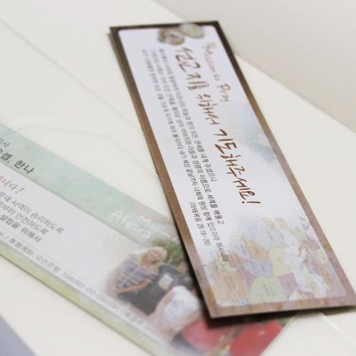 선교 기도카드- 책갈피형 (300매)_인쇄