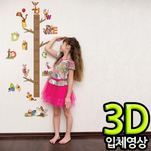 DS-56190 디즈니 캐릭터 푸와 친구들 알파벳 / 키재기 스티커