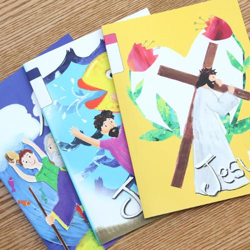 성경인물 어린이노트 - 무제노트