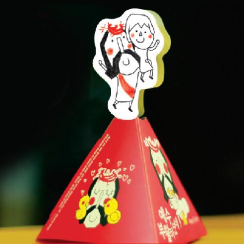 ★캠프코리아★가시면류관부활절(달걀1구)포장박스