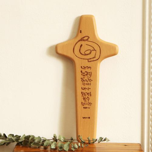 청현재이 진 원목 십자가 2.능력