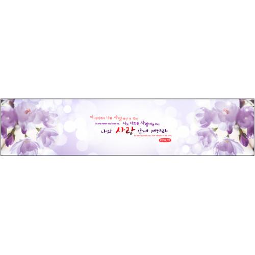 성구021w